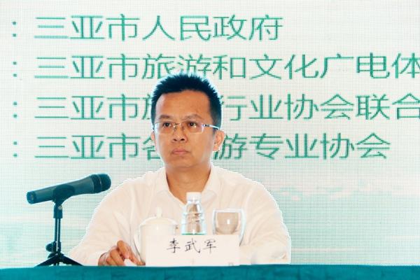 """""""大三亚旅游圈""""发布2019暑期亲子游优惠产品6岁以下儿童免费进景区"""