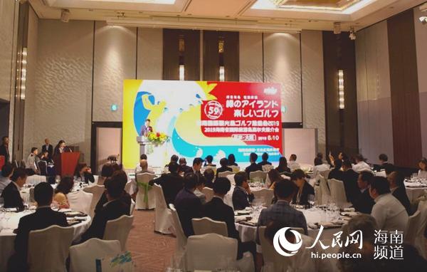 2019海南���H旅游�u大阪推介��在日本大阪成功�e�k