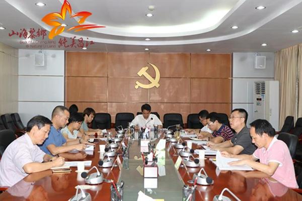 http://www.gyw007.com/nanhaijiaoyu/234160.html