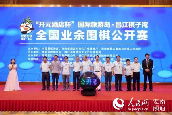 適合發說說旅行的句子:國際旅游島全國業余圍棋公開賽在昌江棋子灣開幕