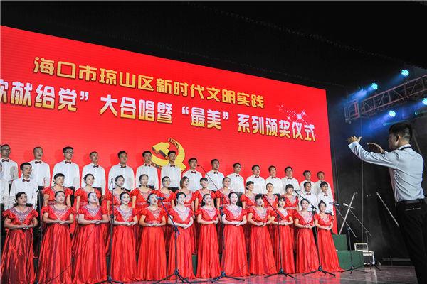 http://www.fvxmdx.live/haikouxinwen/15532.html