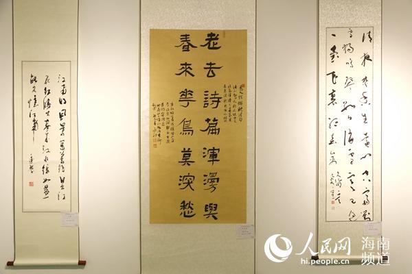 道贺新中国创建70周年书画杰作展运动在海口举办