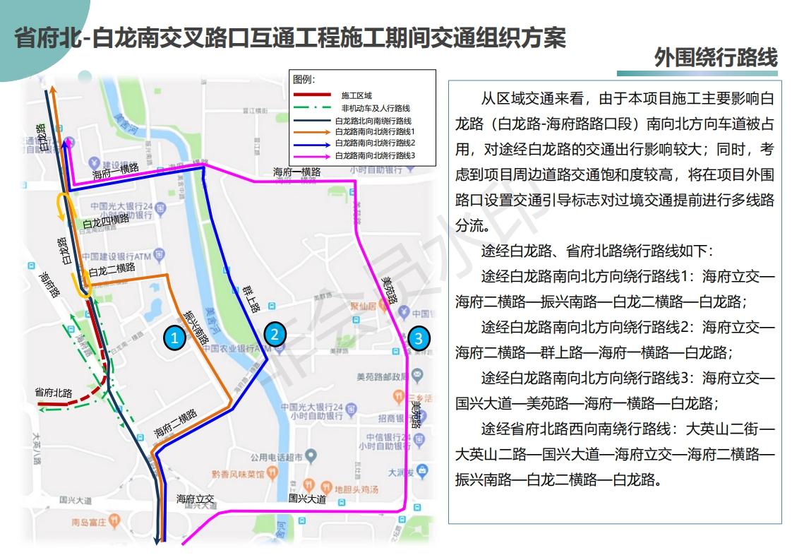 http://www.yhkjzs.com/tiyuhuodong/16905.html
