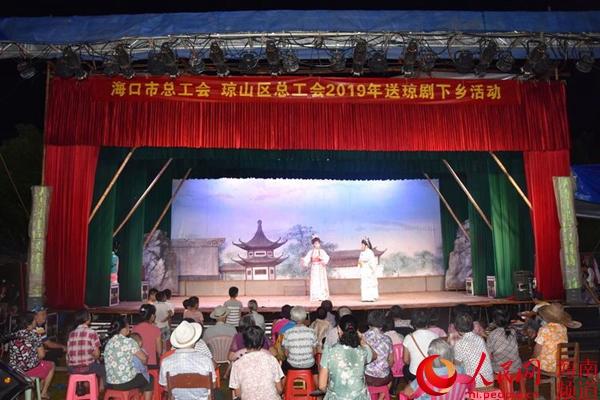 http://www.gyw007.com/nanhaijiaoyu/264773.html