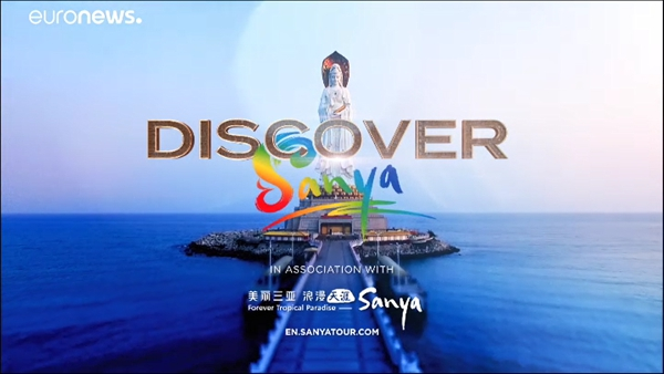 欧洲新闻台开播《发现三亚》12种语言推荐三亚旅游