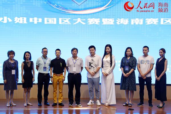 http://www.gyw007.com/nanhaijiaoyu/293920.html