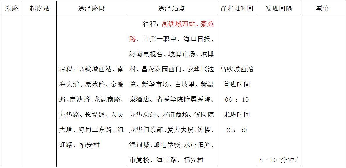 http://www.fvxmdx.live/tiyuhuodong/21124.html