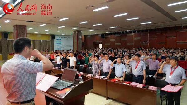 """海医二院庆祝第二届""""中国医师节"""