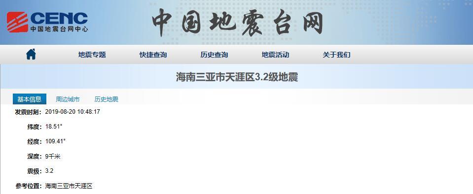 http://www.gyw007.com/jiankangbaoyang/297839.html