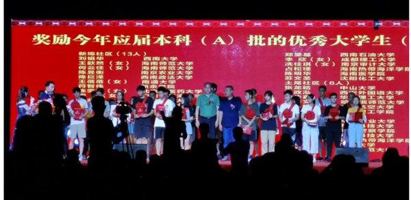 http://www.rhwub.club/jiaoyuwenhua/1595988.html
