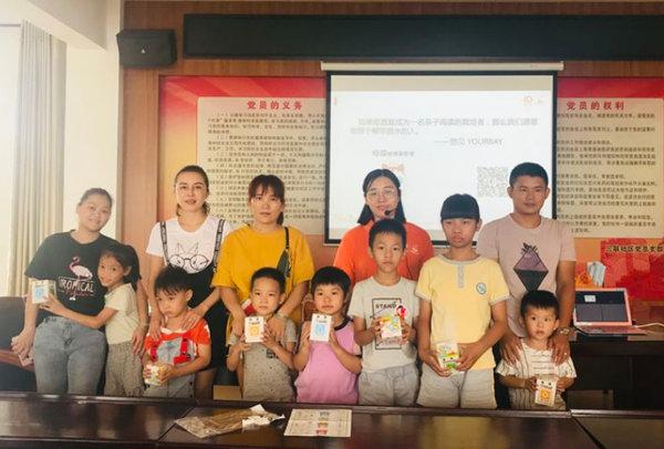 http://www.rhwub.club/difangyaowen/1595985.html