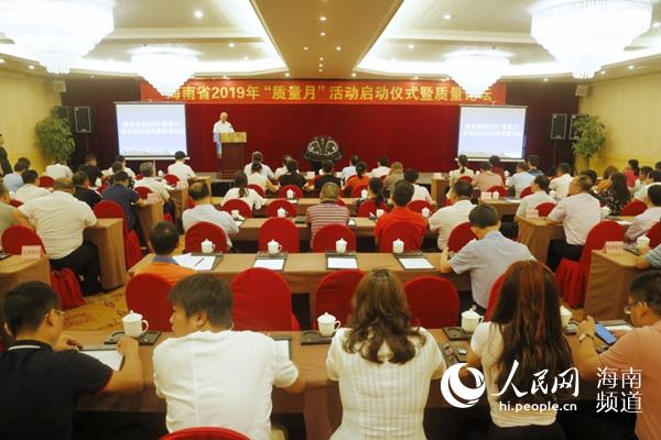 http://www.sedehu.com/wenhuayichan/22674.html