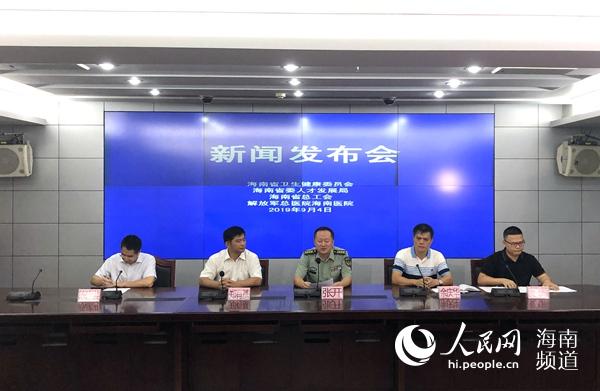 http://www.sedehu.com/wenhuayichan/23408.html