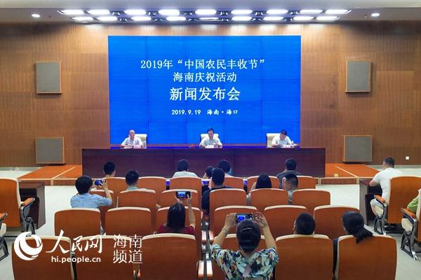 http://www.swviyl.live/haikouxinwen/25378.html