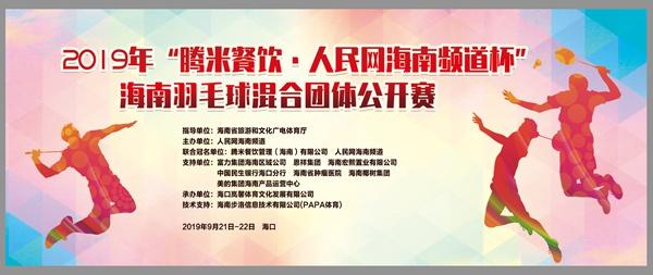 http://www.yhkjzs.com/caijingfenxi/25152.html