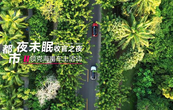 http://www.fvxmdx.live/youxiyule/25328.html
