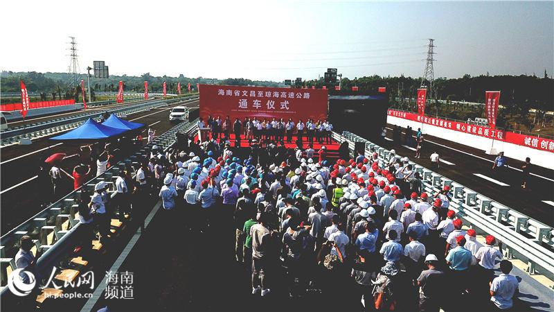 http://www.swviyl.live/haikouxinwen/25312.html