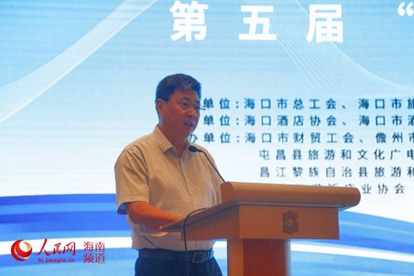 海口市人民政府副市长王磊在开幕式上致辞  人民网记者枉源 摄