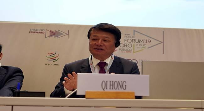 中黎民生银行首次进行WTO年度公众论坛分论坛