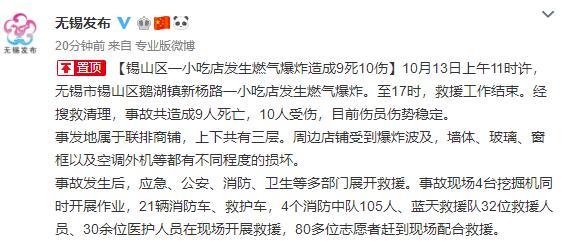http://www.weixinrensheng.com/meishi/877259.html