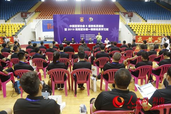 李春江等授课!中国篮球协会E级教练员培训走进海南