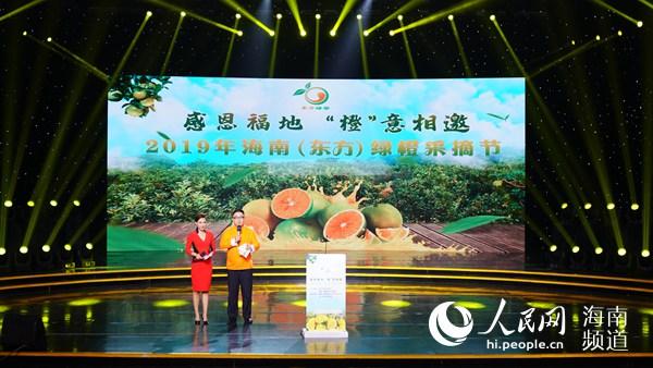 http://www.yhkjzs.com/wenhuayichan/28127.html