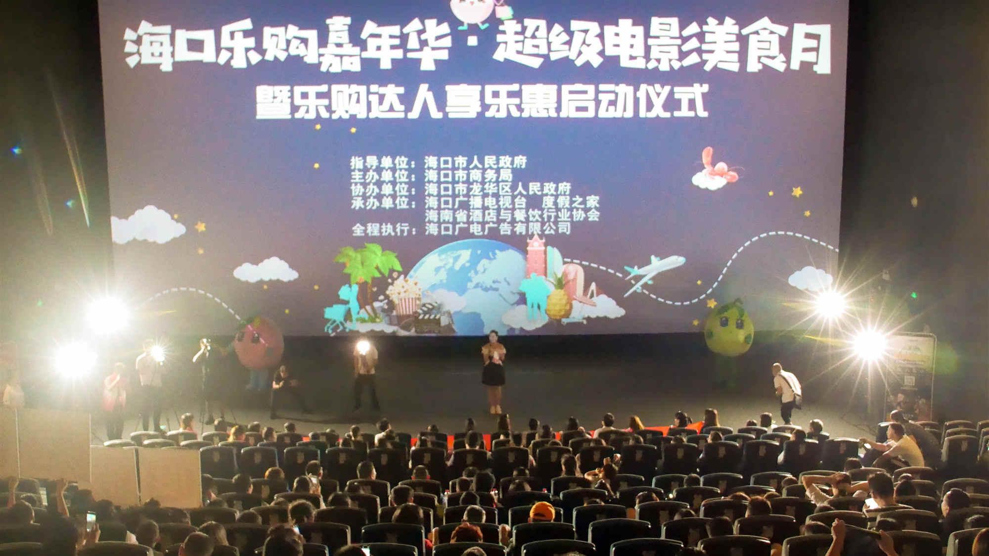 http://www.yhkjzs.com/shishangchaoliu/28216.html