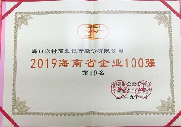 http://www.yhkjzs.com/haikoufangchan/29630.html
