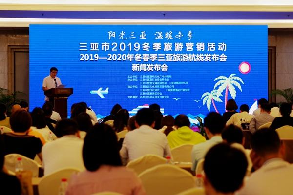 三亚首次启动2019年冬季旅游营销