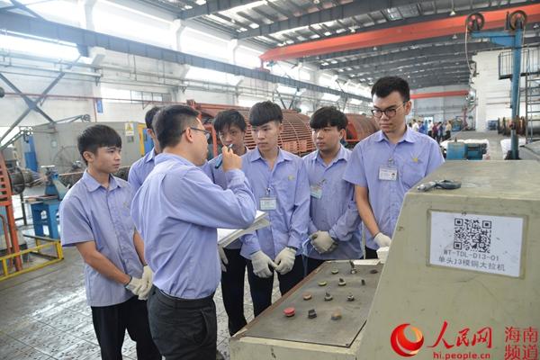 海南省全面开展企业新型学徒制培