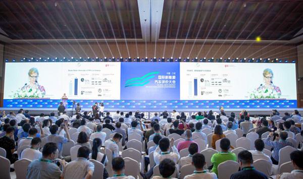 助力海南清洁能源发展2019国际新