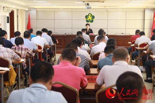 http://www.gyw007.com/nanhaijiaoyu/385071.html
