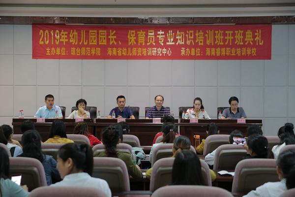 http://www.weixinrensheng.com/jiaoyu/1085777.html