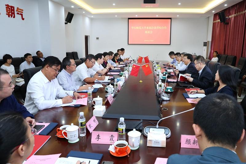 华东师范大学来海南洽谈省校合作