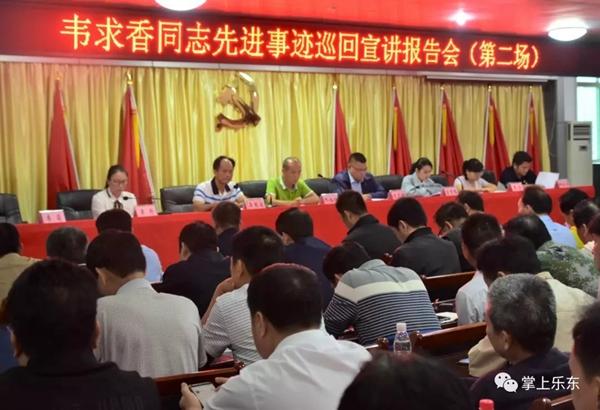 http://www.gyw007.com/kejiguancha/411658.html