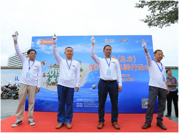 2019海南亲水运动季・海南(东方