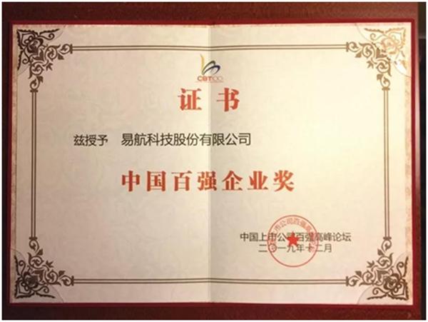 http://www.reviewcode.cn/yanfaguanli/101910.html