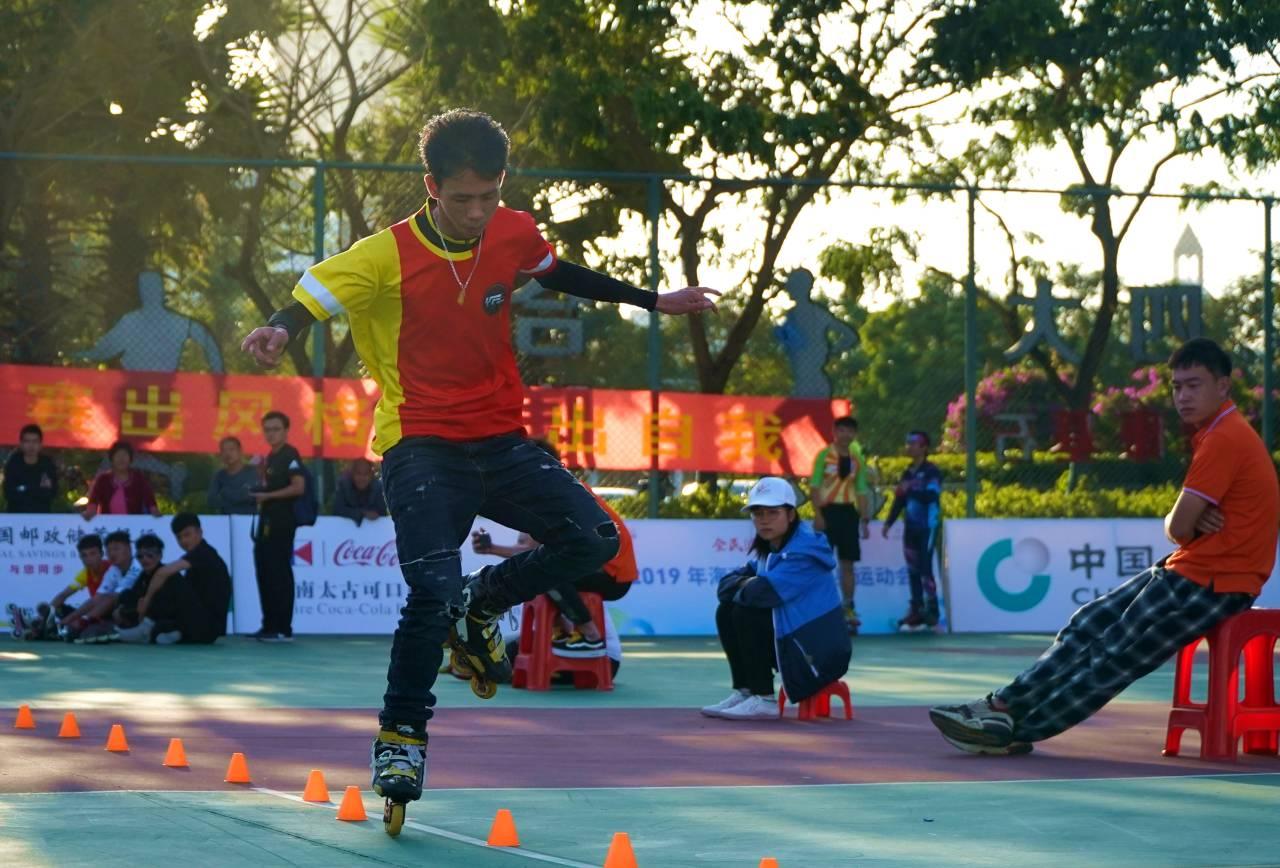 2019年海南省全民健身运动会第二