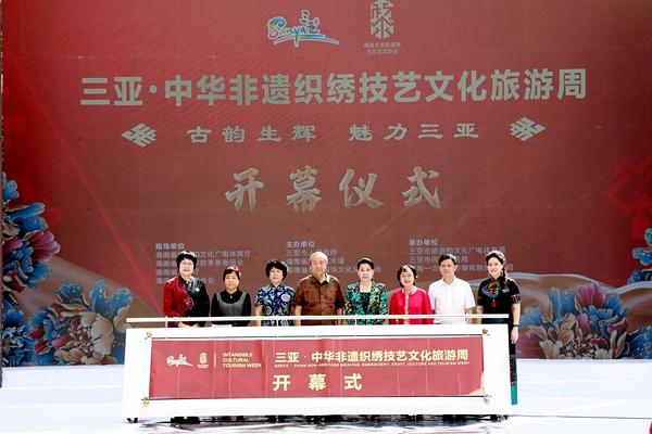 """中�A非�z��C技�文化旅游周在三��唱�""""非�z大�颉�"""