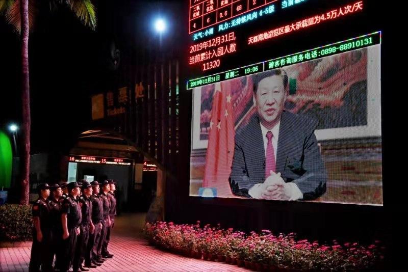 申搏最新网址:海南各界热议2020新年贺词:温暖有力催人奋进
