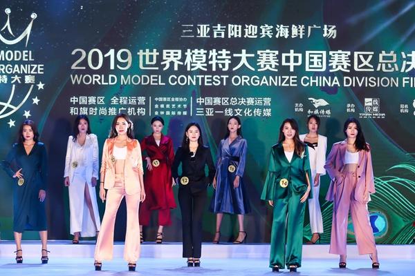 """2019世界模特排行榜_上榜福布斯排行榜超模与2019中国时尚大奖""""最佳"""