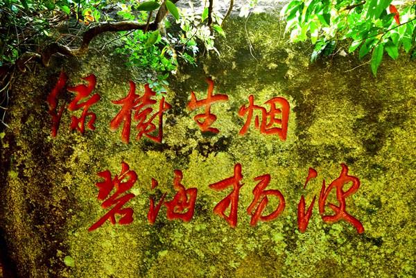 http://www.gyw007.com/nanhaifangchan/441647.html