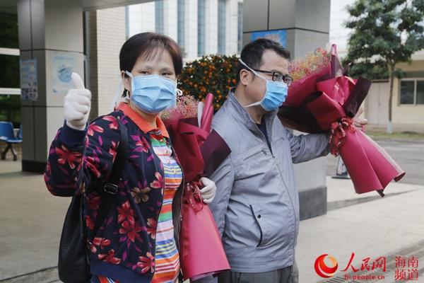 海口新冠肺炎出院患者:感谢海南人民给我第二次生命