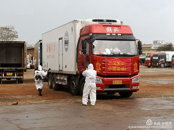http://www.gyw007.com/caijingfenxi/455283.html