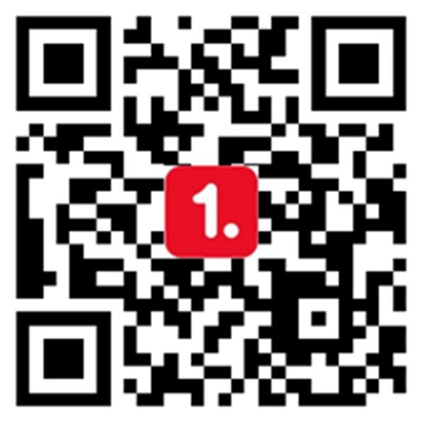 2020年海南省青少年公益广告网上征集活动即日启动