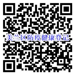 http://www.gyw007.com/nanhailvyou/456831.html