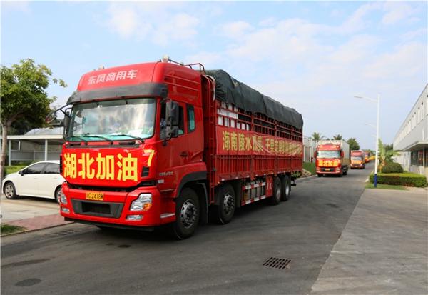 陵水捐赠第三批210吨瓜菜启运驰