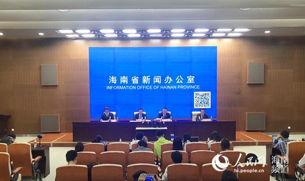 海南将重点推进国家体育旅游示范区创建