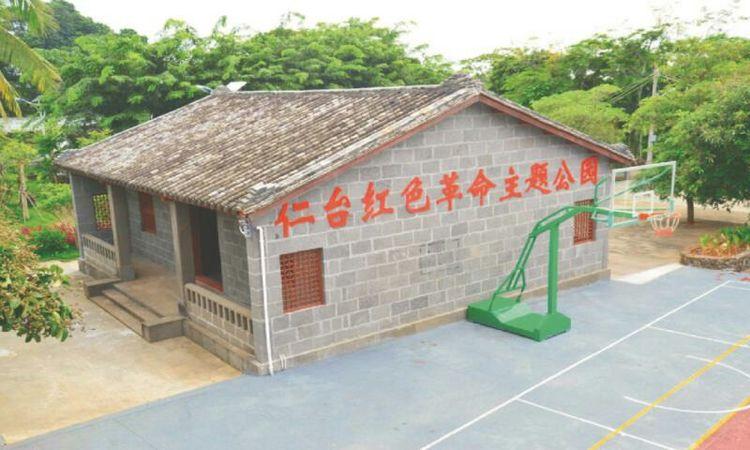 龙华区新坡镇仁里村入选海南省第一批旅游扶贫示范村