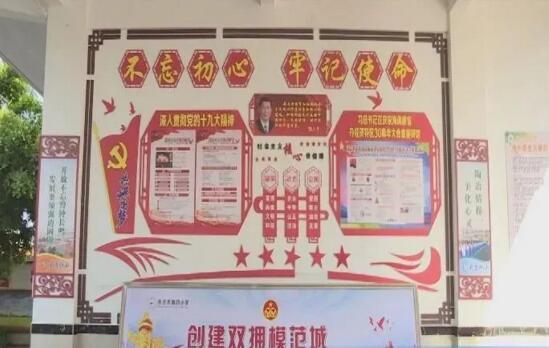 http://www.gyw007.com/nanhaixinwen/519167.html
